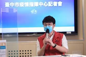 打疫苗生變? 台中市府:29日依計畫為補教業、身障者打疫苗