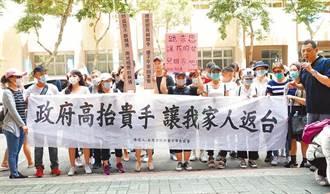 獨/台灣五月下旬疫情發燒 又有「小明」被擋無法入境