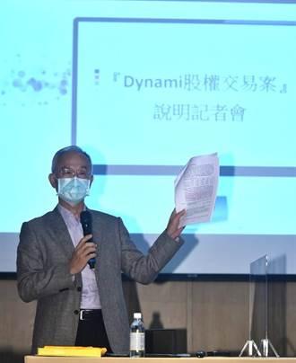 亞太電信董事長呂芳銘:第一次告人就是「告官」
