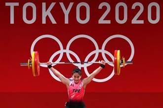 郭婞淳舉起中華隊首金 蔣萬安震驚:破奧運3紀錄