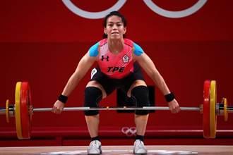 郭婞淳創3奧運紀錄一舉奪金 蘇貞昌發文恭喜