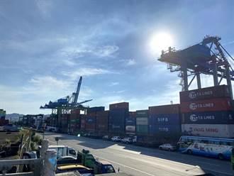 進出口貨物 可參考輸出入規定查詢網頁