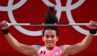 圖輯》郭婞淳奪金創3奧運紀錄 舉重女神全方位英姿一次看