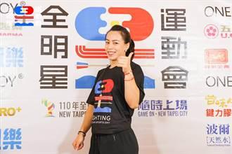 郭婞淳摘金創紀錄 最正主播興奮敲碗曝她私下可愛面