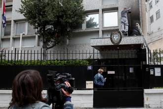 古巴駐巴黎大使館遭到汽油彈襲擊  指責美國煽動