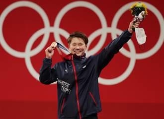 東奧》陳玟卉舉重再添銅牌 我國單屆6面獎牌創隊史新猷