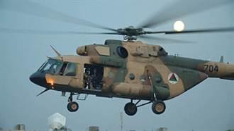 塔利班擊落阿富汗軍用直升機 俘虜1警察局長