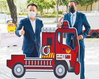 援助索馬利蘭 嘉縣捐消防車