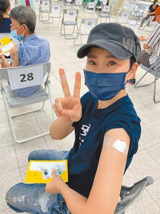 詹雅雯注射疫苗稱安心許多
