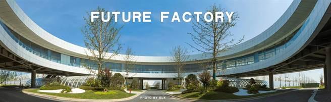 敏實浙江嘉興未來工廠,八月中旬開園投產