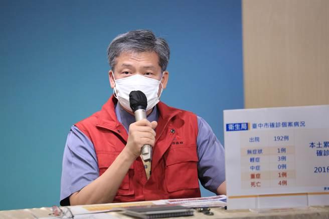 台中市日前傳出確診的急診男護理師接觸者採檢持續擴大。(台中市政府提供/馮惠宜台中傳真)