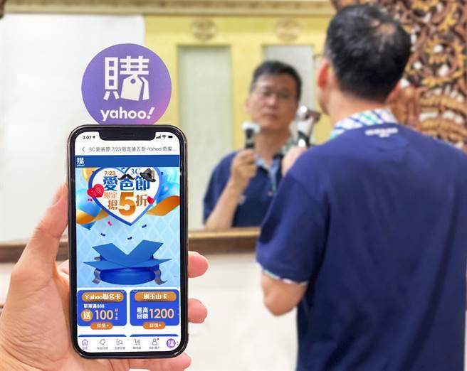Yahoo奇摩購物中心即日起推出《3C愛爸節》活動,精選3C家電夯品5折起。(Yahoo奇摩提供/黃慧雯台北傳真)