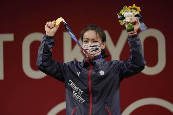 59公斤級女子舉重金牌郭婞淳,總和成績236公斤。(美聯社)