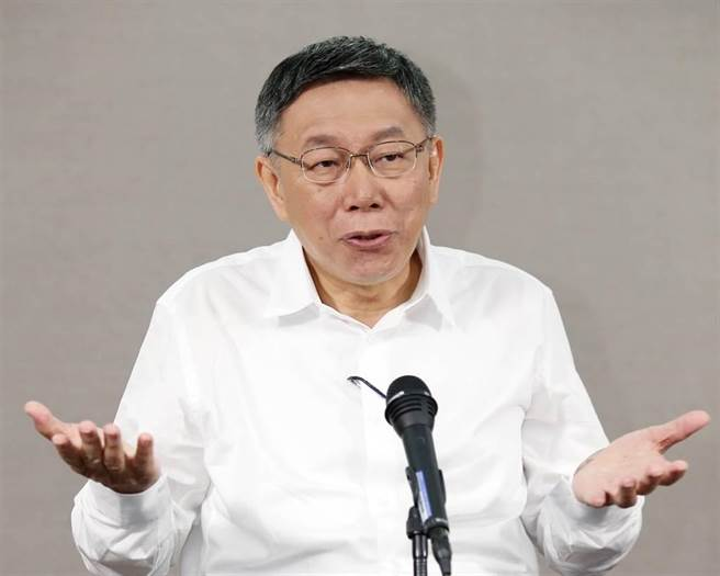 台北市長柯文哲。(圖/本報資料照)