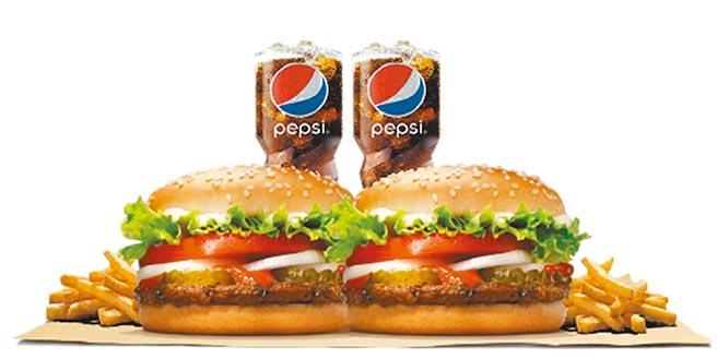漢堡王小華堡雙套餐,特價160元。(漢堡王提供)