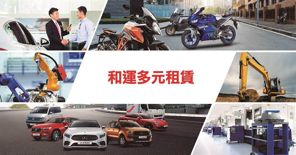 和運租車提供多元租賃服務,除TOYOTA集團旗下品牌外,亦有各廠牌熱銷車種可供選擇。