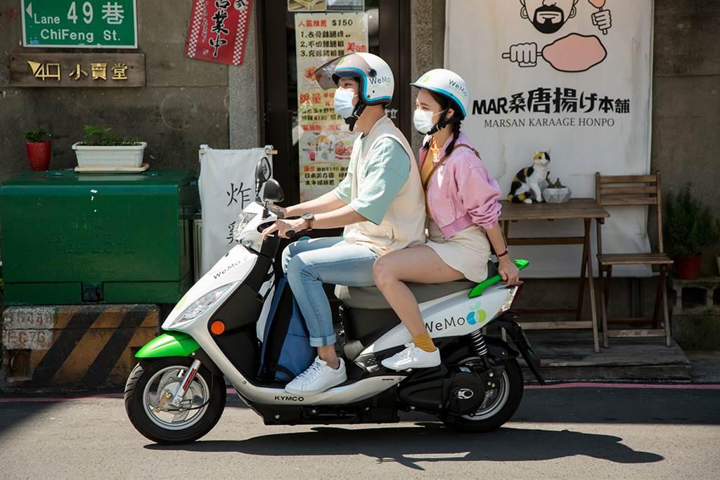 WeMo Scooter 「WeMo美食自取」新服務 7/26 試營運上線