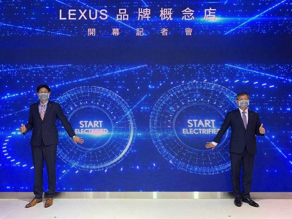 LEXUS營業本部協理賴光雄與LEXUS車輛部經理王立仁為LEXUS ELECTRIFIED品牌概念店揭幕。