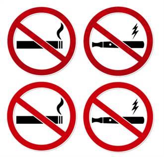 全球每年100萬人死於二手菸!世衛發布菸草報告 籲應對電子菸威脅
