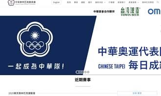 程富陽》日本東京奧運的「疫情」與「政治」!