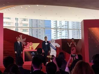 台北台中米其林8月25日線上頒獎 首度新增「服務大獎」