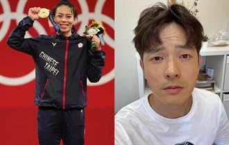 郭婞淳奮力舉出奧運金牌 宥勝大哭原因竟非為女神