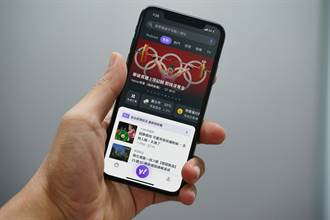 Yahoo奇摩App改版 首頁介面優化納入Podcast
