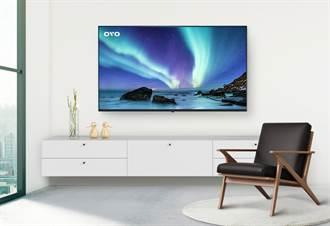 OVO 量子電視開放預購 不用切換訊號源大人小孩都會用