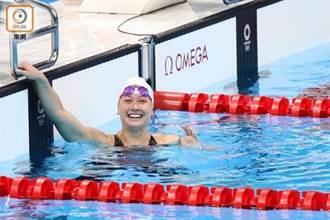 東奧》香港「女飛魚」何詩蓓 贏得東奧女子200公尺游泳銀牌