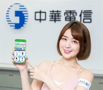 迎接父親節中華電信推出5G套餐 贈點可換小米手環6