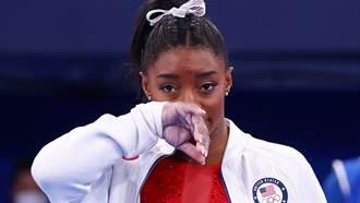 東奧》不要金牌 美體操天后拜爾絲退賽 內心怒吼曝光