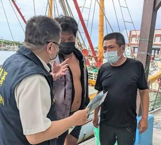 疫情降級不解封 外籍漁工盼也能打疫苗