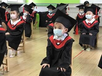 畢業典禮回來了!基隆幼兒園為學童留回憶