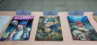 反毒反詐欺 蘆竹警分局青少年繪畫比賽名次出爐