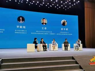《掌握趨勢 逐夢發光》 兩岸臺灣青年互動交流沙龍在杭舉辦