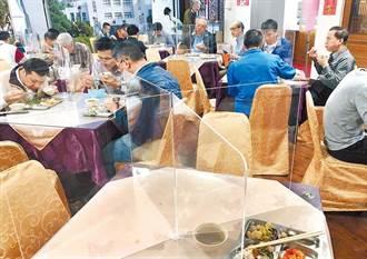 降級第一天 媒體曝南台灣餐廳「兩樣情」超驚人