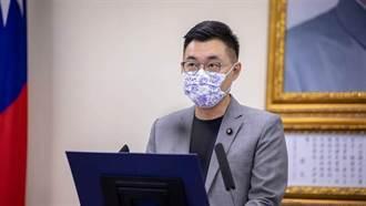 藍黨魁任期8月18日屆滿 江啟臣:尊重中常會決議將於登記後請假