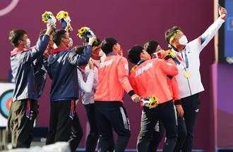 賽後台日韓男子選手群自拍照曝光 網抓亮點:射箭界TWICE