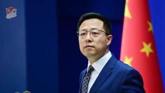 全球八成網民認病毒溯源已被政治化 趙立堅:美企圖遏制中國崛起
