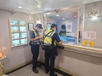 消滅防疫破口 淡水警主動出擊稽查汽車旅館、美容按摩院