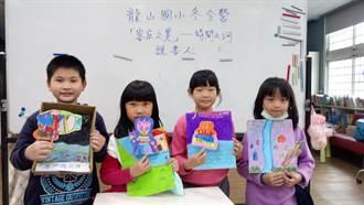 高市4所客庄國小生執筆畫畫創作客家文化 108件作品將舉辦線上展覽