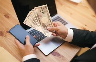 職場》舉債也要振興經濟 桃市議會通過普發現金5000元