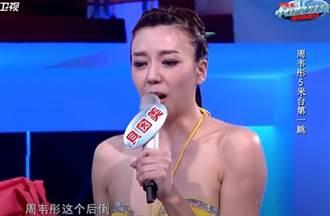女星穿比基尼5m跳水差點掉出來 身材太好壓不住水花