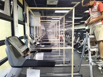 參考韓國做法 竹光運動中心跑步機設透明隔板