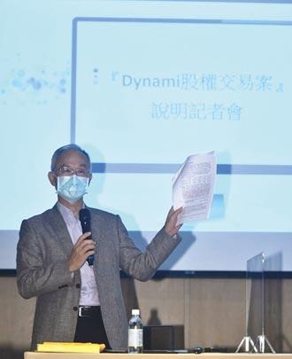 NCC否准台灣寬頻股權出售案 亞太電信董座將提行政訴訟