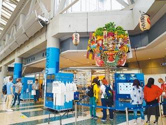 東奧隨筆》紀念品大和風 販賣機購買超方便
