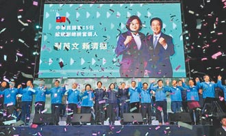 台灣民主的困境:自由、公平、透明
