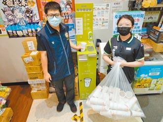 超商速食飲料店 提供重複性容器