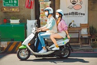 共享機車推優惠 騎車買美食一站解決