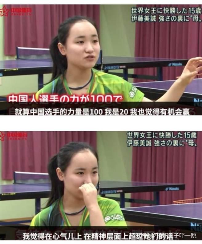 伊藤美誠十分重視自己的打球錄影外流問題,有時為了戰術保密甚至還拒絕參加國內比賽。她要擊敗中國隊的目標明確,對中國選手的戰術打法研究當然也不會放過。(圖/網路)
